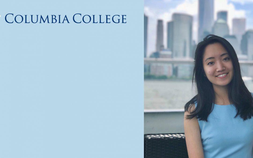 Congratulations Jessica Bai!